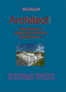 architect_logo